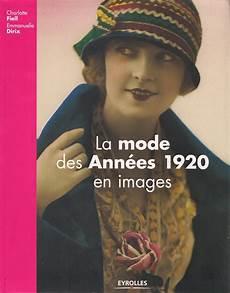 A Fashion Tea 1920s