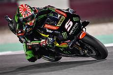 zarco moto gp motogp johann zarco to ktm factory team in 2019 bikesrepublic