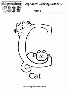 letter c worksheets coloring 24041 تعلم حرف cc مـدونـة جـنـة الاطــفـال