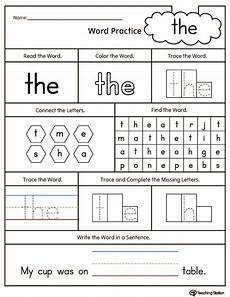 letter d sight word worksheets 24247 sight word the printable worksheet sight word worksheets preschool sight words sight words