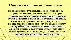 санкции в гражданском праве примеры