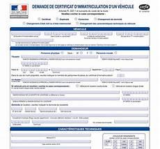 changement propriétaire véhicule formulaire cerfa le document 224 remplir pour votre carte