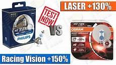 osram breaker laser 130 vs philips racing vision