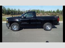 2014 CHEVROLET SILVERADO 1500 REGULAR CAB SHORT BOX 4X4