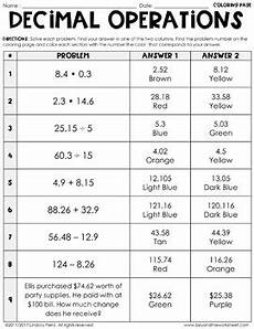 decimals operations worksheet 7234 decimal operations coloring worksheet by lindsay perro tpt