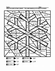 division coloring pages 17578 snowflake division coloring sheet by wisteacher tpt