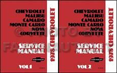 book repair manual 1978 chevrolet camaro on board diagnostic system 1978 chevy shop manual corvette lt z28 camaro nova repair serivce book ebay
