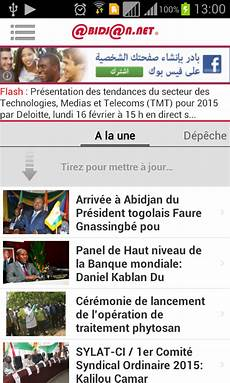 Abidjan Net Android Apps On Play