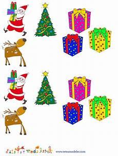 petit cadeau noel image de noel petites images sur noel pour les enfants