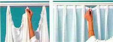 vorhang aufhängen möglichkeiten oktober 171 2010 171 opti maler partner malerdeck