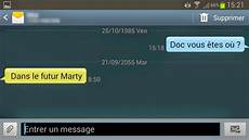 comment appeler en anonyme comment envoyer sms anonyme