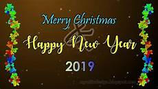 merry christmas and happy new year greeting card 2019 animation youtube