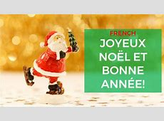 merry christmas in french pronunciation