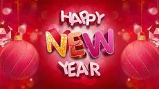 happy new year wishes 3d hd latest cute wallpaper