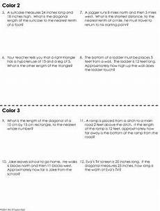 pythagorean theorem word problems coloring worksheet by