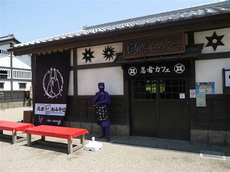 Cook Ninja Studio