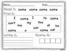 handwriting worksheets sight words 21563 sight word writing practice three is here miss kindergarten
