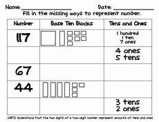 place value worksheet with base ten blocks 5671 place value worksheets base 10 blocks by tpt