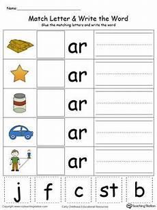 kindergarten building words printable worksheets word