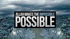 73 Beautiful Muslim Quotes And Sayings With Images 2018