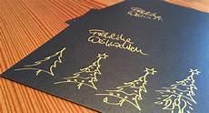 weihnachtskarten service personaldienstleistungen gmbh