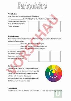 arbeitsblatt theorie farbenlehre grundlagen