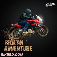 bajaj pulsar as150 launching locked december 2015 at bd bikebd