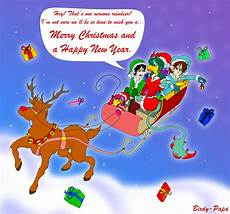 merry late christmas and happy new late year by birdy papa