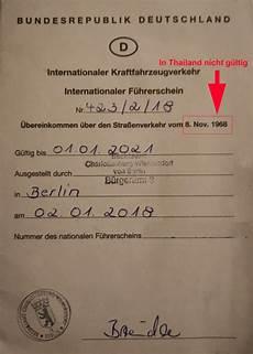 Internationaler Führerschein Usa Deutscher Internationaler F 252 Hrerschein Aktuell