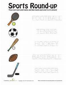 sports handwriting worksheets 15804 pe worksheets