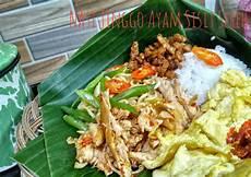 Resep Nasi Jinggo Ayam Sisit Wangi Sereh Oleh Sri Ramadani