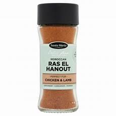 Ras El Hanout - spices