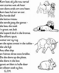 afrikaanse gedigte 1 kuns uitstalling afrikaans afrikaans language new classroom