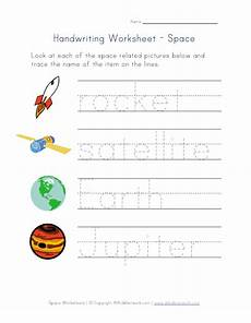 outer space free printables view and print your space themed handwriting worksheet worksheet
