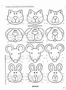 decimal worksheets 7039 ท เก บอ ลบ ม le idee della scuola infanzia immagini
