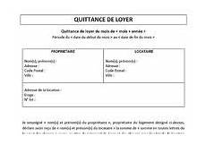 Quittance De Loyer Avec Tva Logitheque