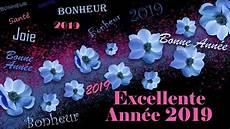 carte virtuelle gratuite carte de vœux 2019 bonne