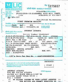 largest insurance corporation of india lic lic jeevan tarun consumer review mouthshut com
