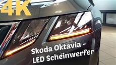 2017 skoda oktavia facelift led scheinwerfer 4k