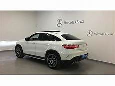 gle coupe occasion mercedes classe gle coupe 350 d 258ch sportline 4matic 9g