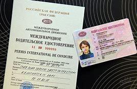 можно ли получить загранпаспорт в другом государстве