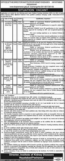 in institute of kidney diseases hayatabad peshawar march 2018 online application form