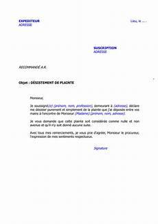 Model 233 De D 233 Sistement De Plainte Doc Pdf Page 1 Sur 1
