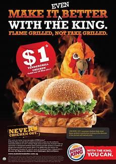 Burger King Werbung - burger king singapore print ad by jenie gabriel canvas