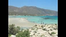 elafonisi beach crete youtube