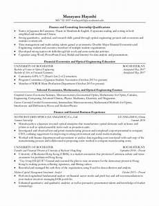 masayasu hayashi finance and consulting internship resume
