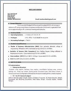 resume format for freshers in mba hr