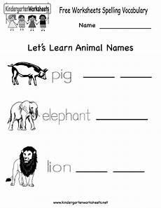 spelling vocab worksheets 22599 kindergarten free spelling and vocabulary worksheet printable vocabulary worksheets