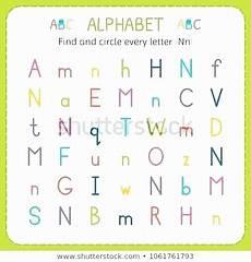 arch worksheets 19288 25 letter h worksheets for kindergarten softball wristband template