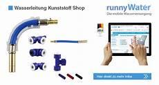 Wasserleitungen Aus Kunststoff - wasserleitung kunststoff shop themenindex a z